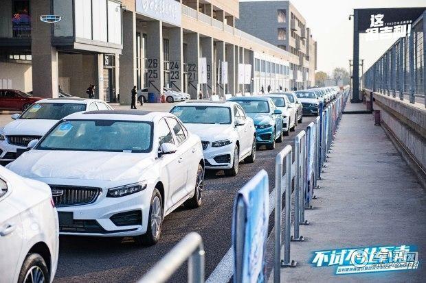 中国家轿颠覆者吉利星瑞—赛道体验日西安站