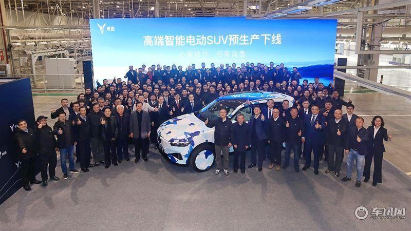 一周新能源:马云造车,从这个品牌开始