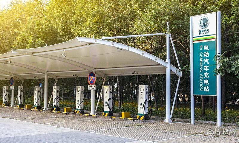 A11充电站.jpg